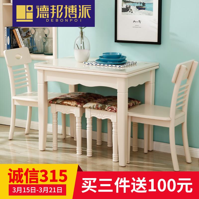 德邦博派实木餐桌01_QQ9302
