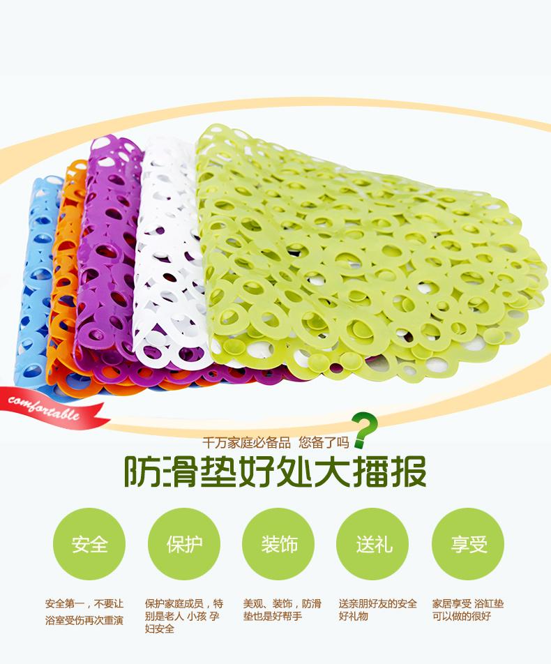 广海大pvc浴缸垫GHDY-PV0035