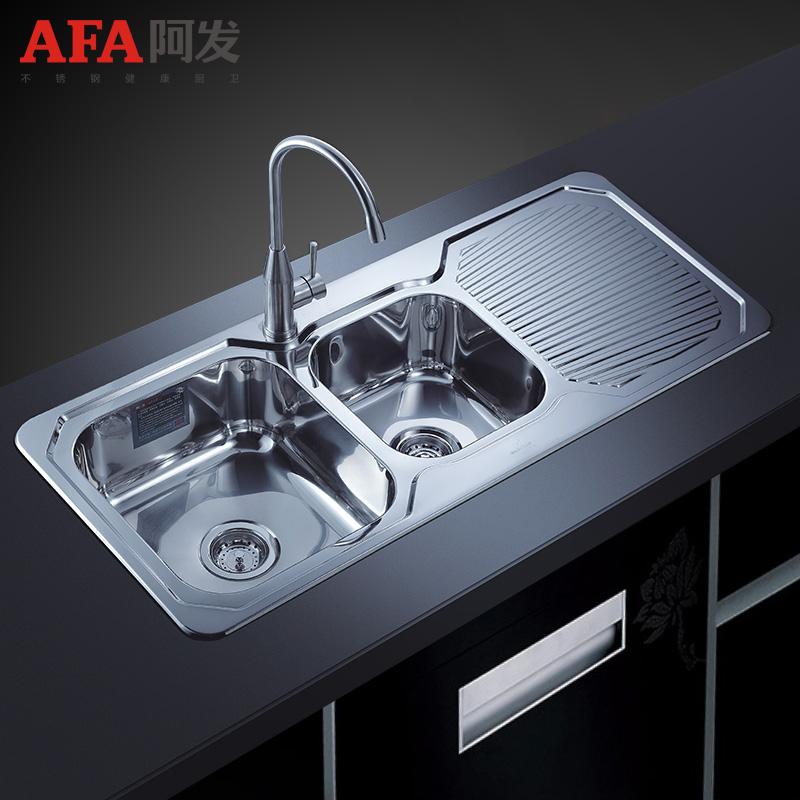 阿发不锈钢双槽水槽洗菜盆AF-1150A