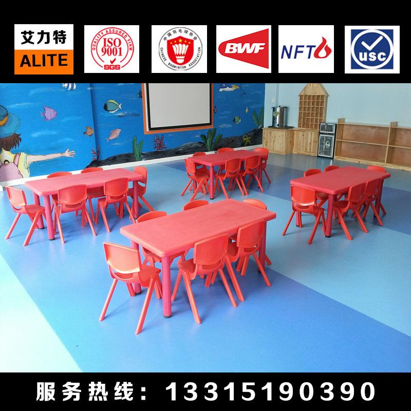 英利奥A-1140A塑胶地板