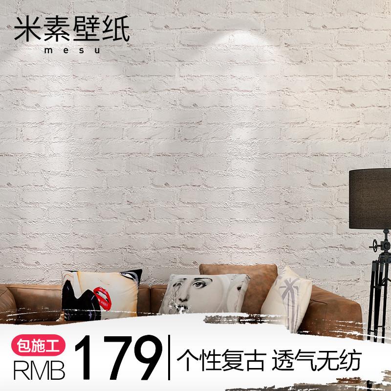 米素地中海砖头墙纸1509170501