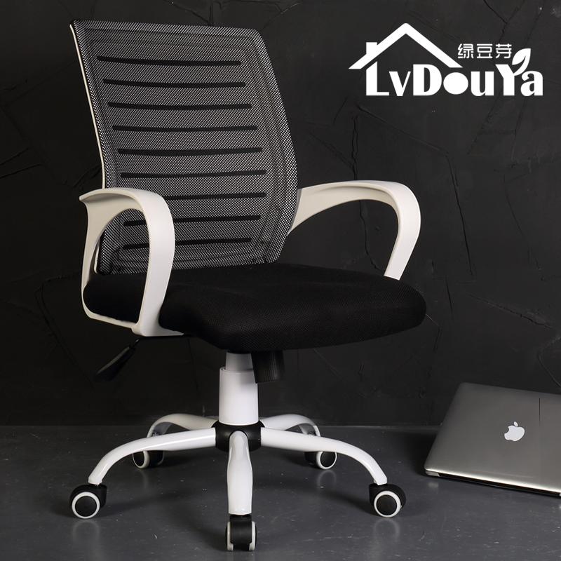 绿豆芽电脑椅DN822
