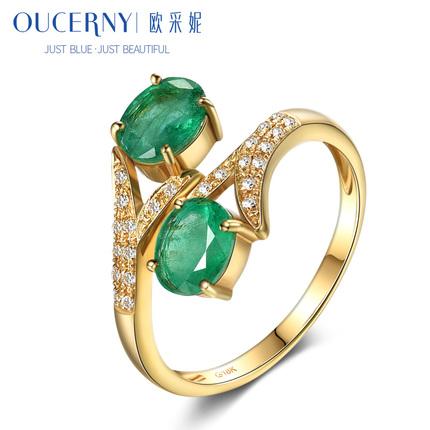 欧采妮 祖母绿戒指 18K金伴钻镶嵌天然祖母绿宝石女戒女款