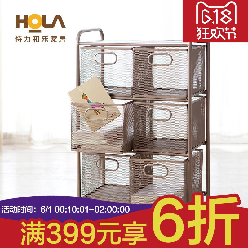 特力和乐滑轮铁网6抽置物架HH128219