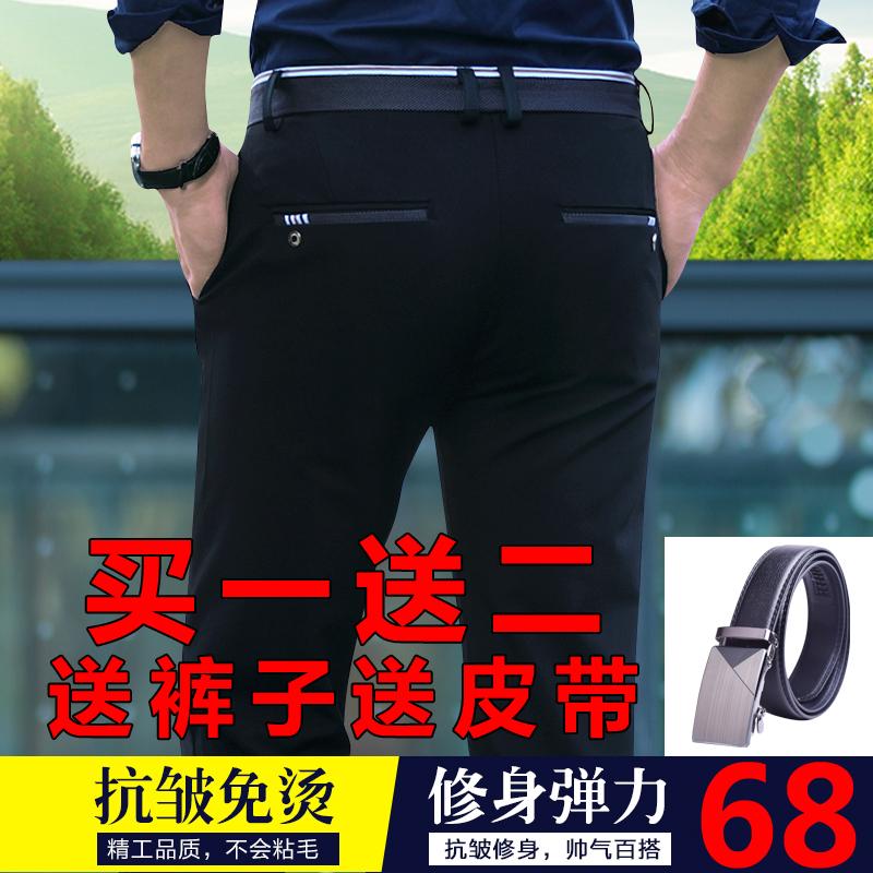 Повседневные брюки Newburgh nbnxxkk155