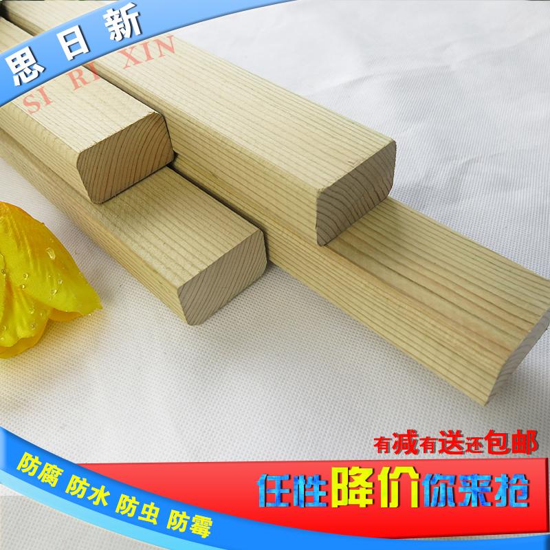 思日新实木板材28-45