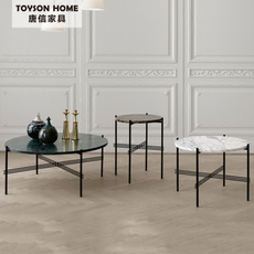 Чайный столик Toyson furnishing
