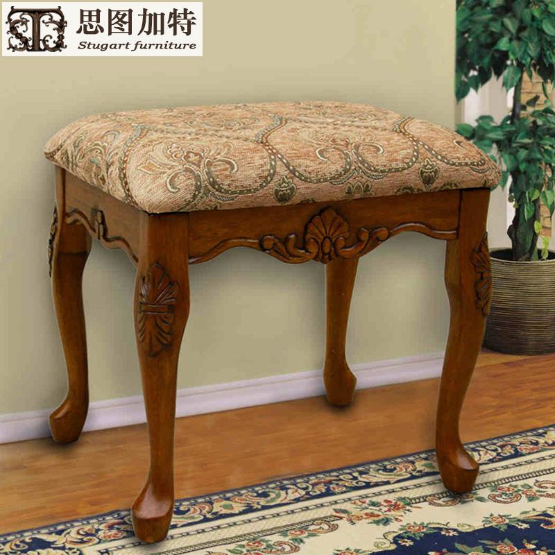 思图加特实木梳妆凳STJT0336