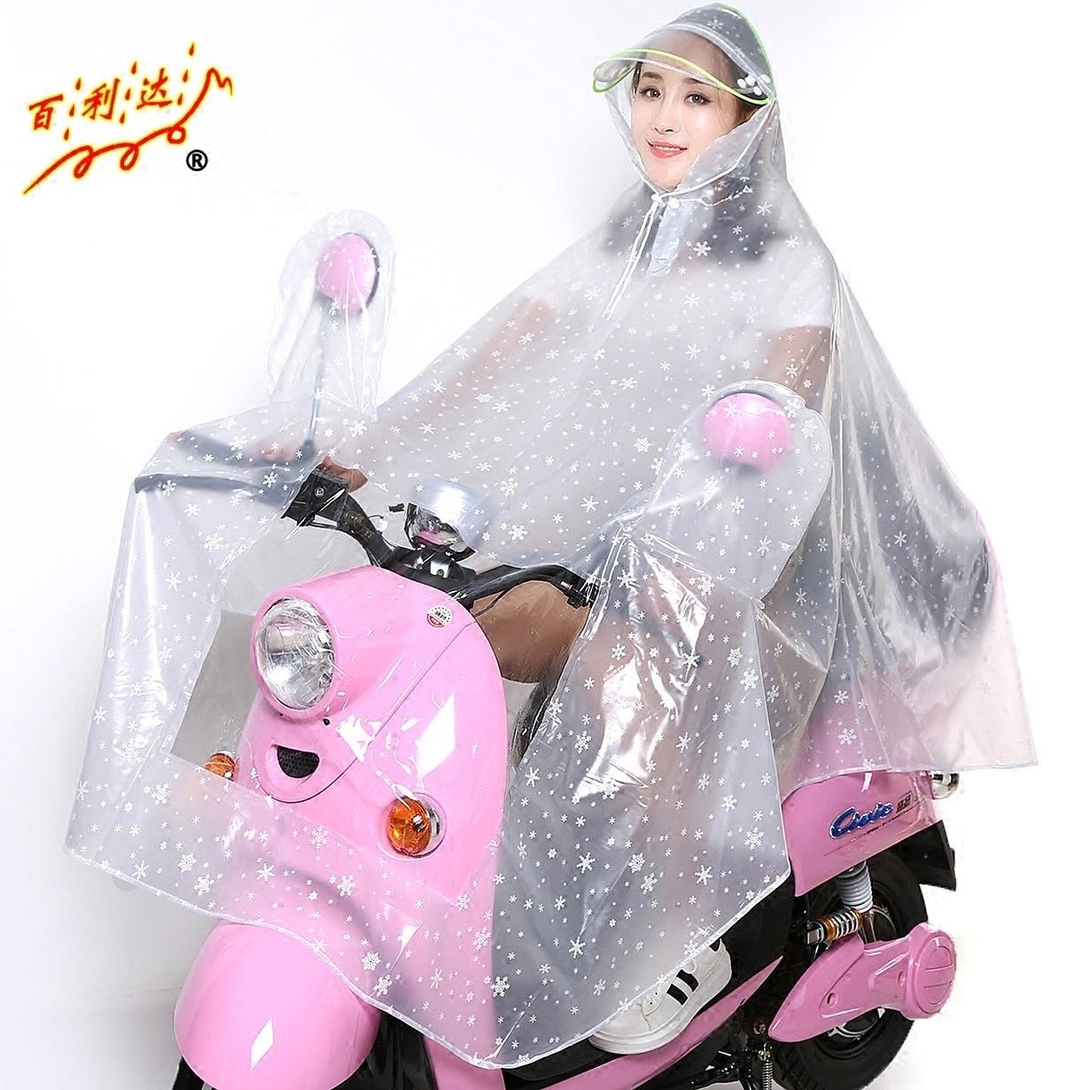 骑行透明男自行车电动车雨披摩托雨衣女成人韩国时尚加大加厚单人