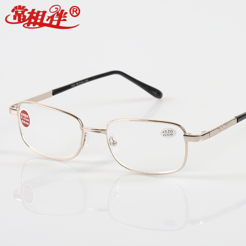 高度数+450度老花眼镜+500度老光眼镜 +550老光镜+600树脂老花镜