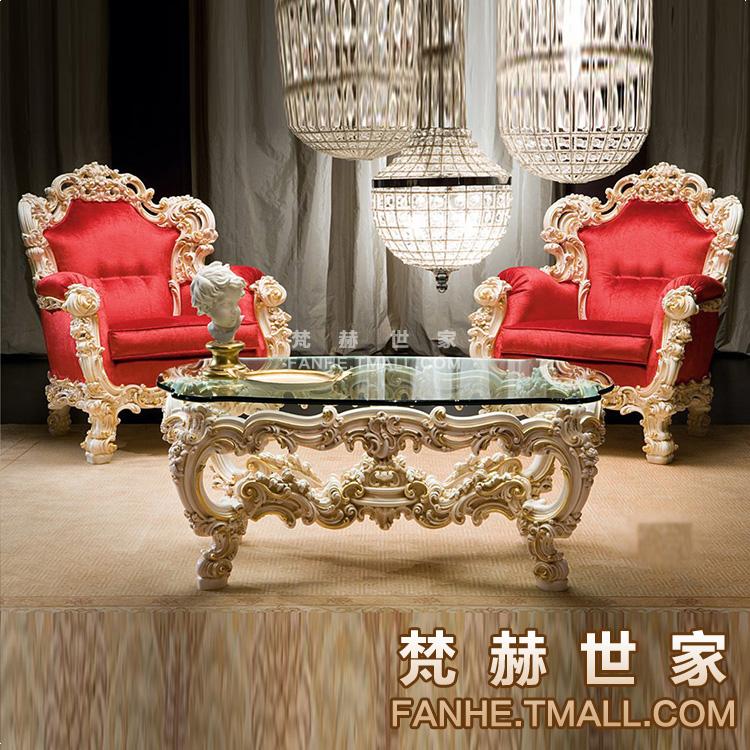 梵赫奢华雕花茶几f8056
