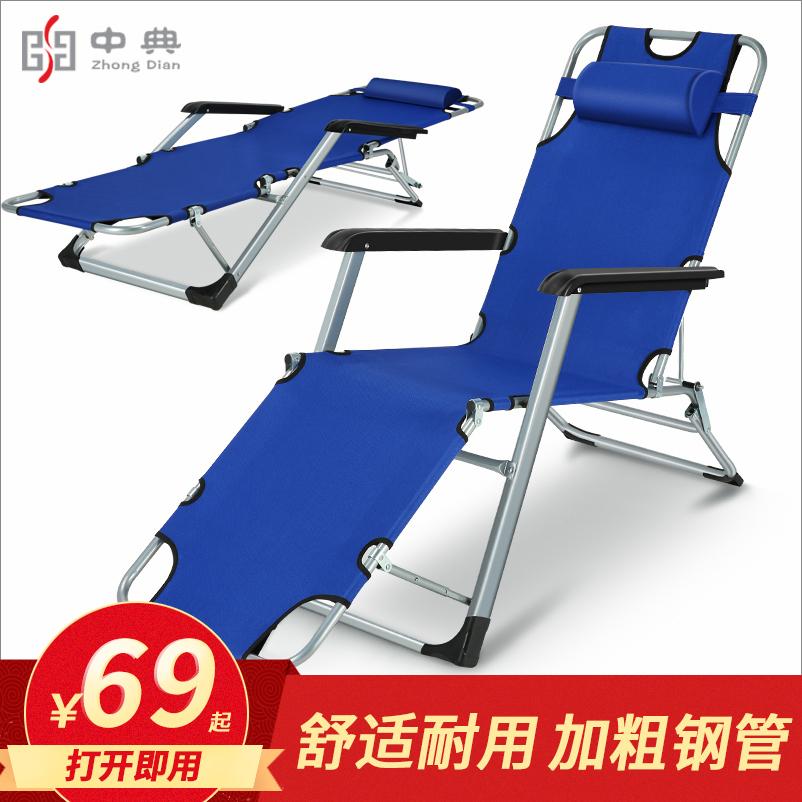 中典家用可折叠靠背椅
