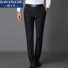 Classic trousers King car kl2202