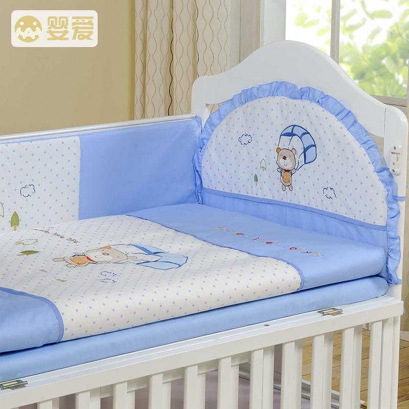 婴爱婴儿床围床品八件套C-Y07-01