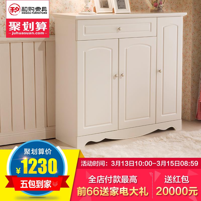 和购家具韩式田园鞋柜hg08