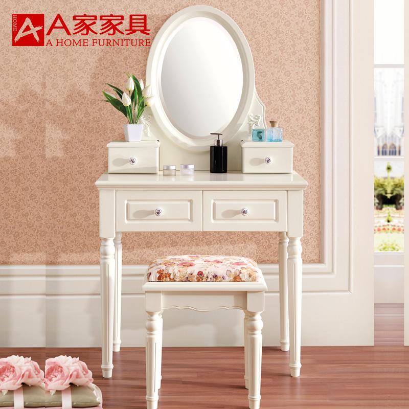 A家家具化妆台妆凳HS0301