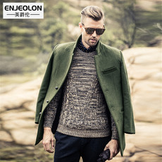 Men's coat Enjeolon w2002