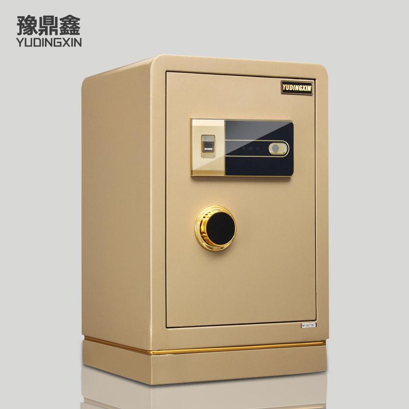 豫鼎鑫 保险柜家用60CM大型指纹保险箱办公入墙电子床头保管柜