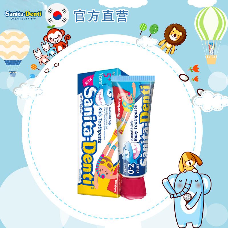 润美生母婴专营店_Sanita-Denti/莎卡品牌