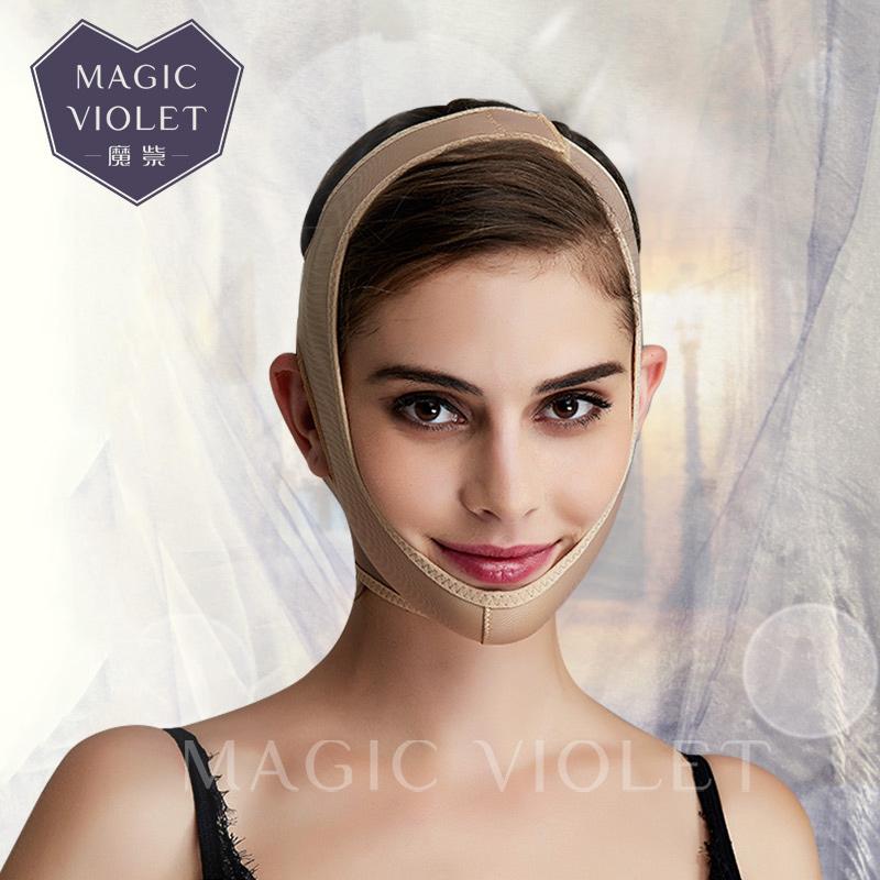 魔紫时光逆转美容院正品紧致收脸面雕小V脸透气面罩祛双下巴 MG01