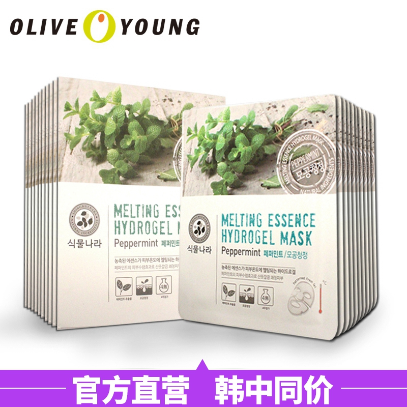 【韩国化妆品】韩国植物娜拉薄荷水凝胶面膜20片补水保湿清凉舒缓修复滋润