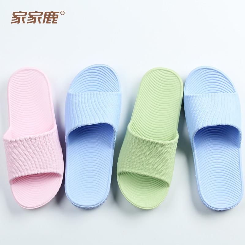 情侣夏季防滑塑料浴室拖鞋