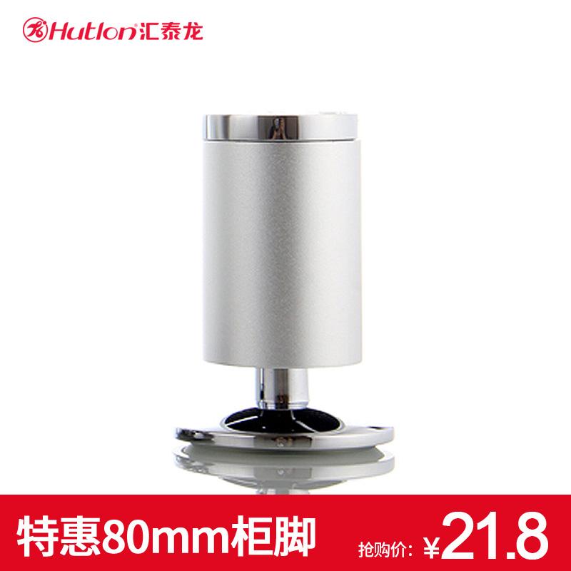 汇泰龙可调节柜脚电视柜hg-5031-80mm
