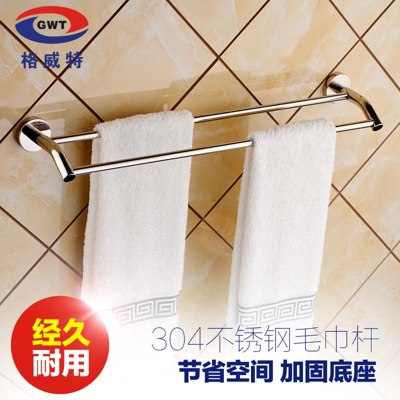 格威特卫浴毛巾杆50202