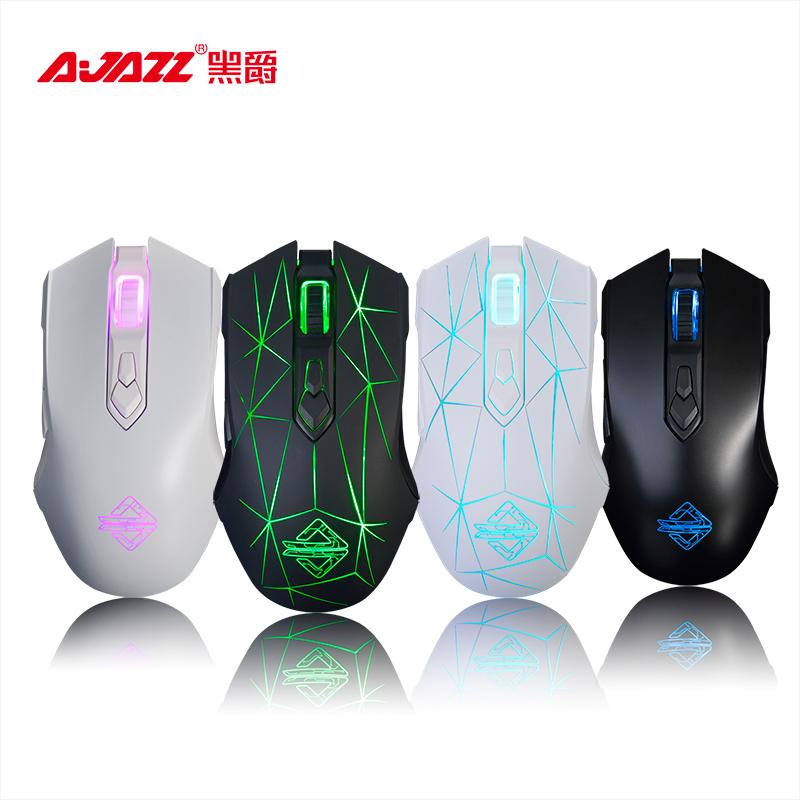 官方旗舰店 黑爵AJ52游戏鼠标有线宏编程吃鸡台式电脑电竞可调色