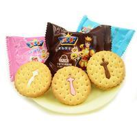 亿滋达能王子夹心饼干散装500g巧克力味牛奶味草莓味饼干休闲零食