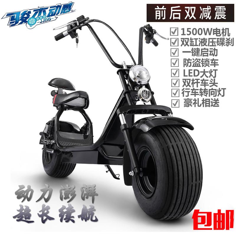 骏杰halei普哈雷宽胎电动车电瓶车成人城市代步滑板自行车休闲车