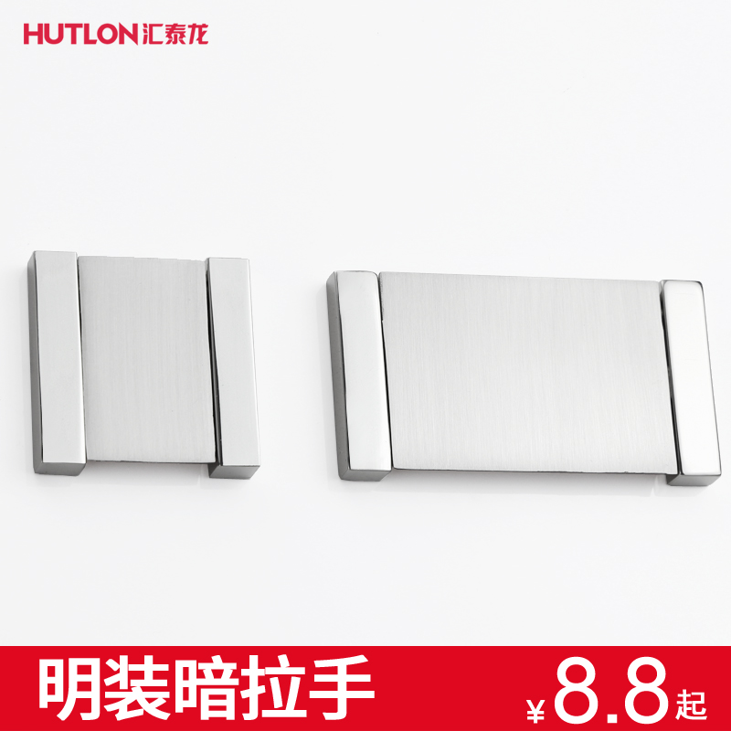 汇泰龙现代简约拉手DS-7081 DS-7082