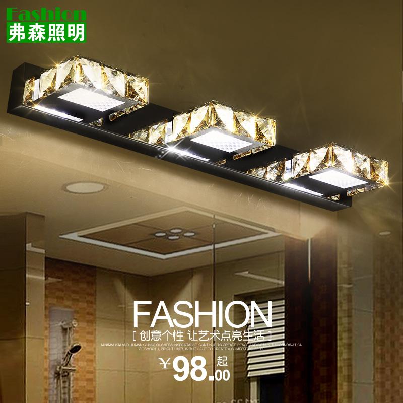 弗森现代简约led水晶镜前灯8007
