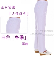 Uniforms for nurses Xin Yi Mei