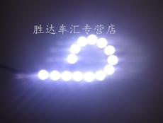лампа Shengda LED