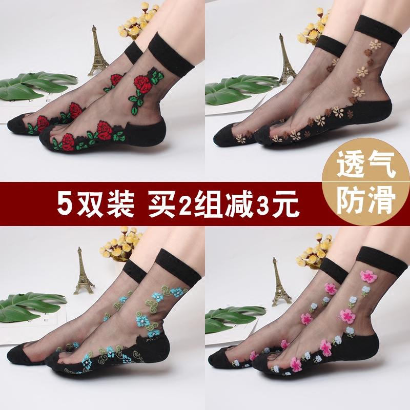 女士水晶丝袜春夏季短袜中筒超薄玻璃丝袜女袜冰凉丝袜蕾丝玫瑰花