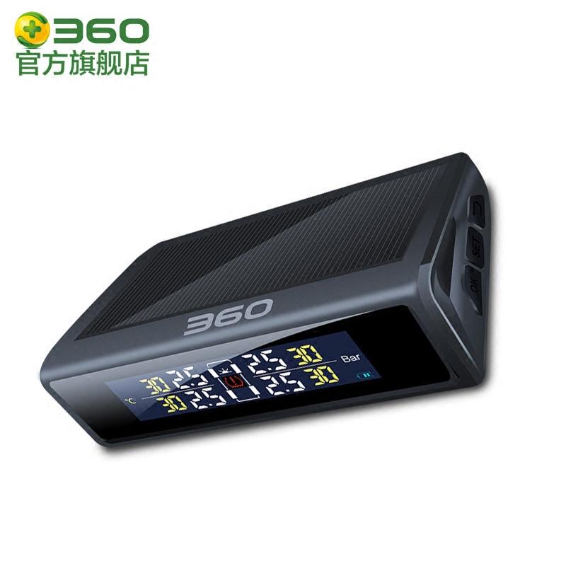 360行车胎压监测器内置外置通用无线太阳能高传感器汽车轮胎监测