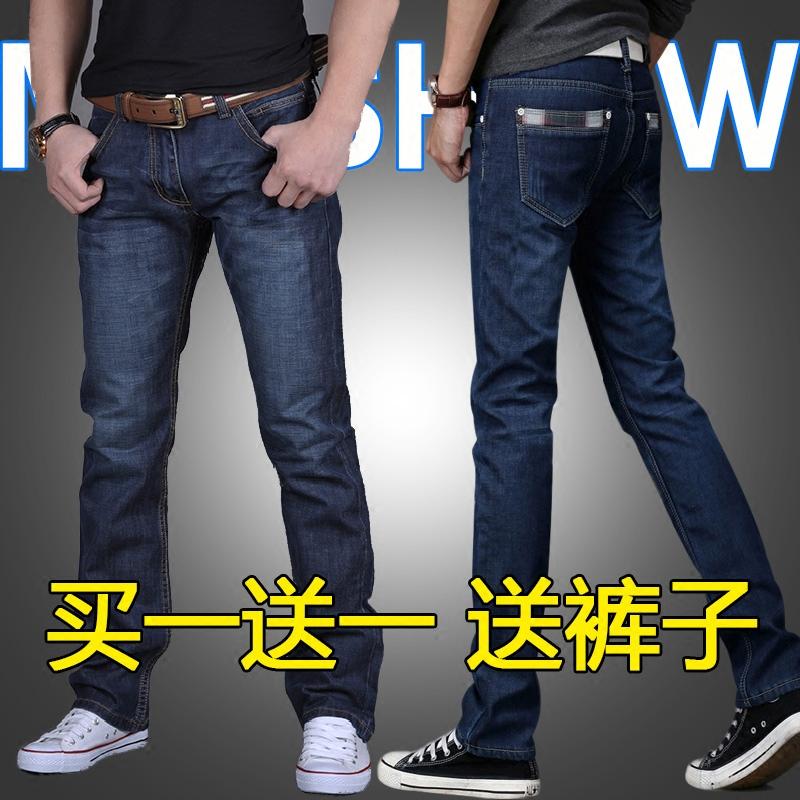 Jeans for men Ken 6699