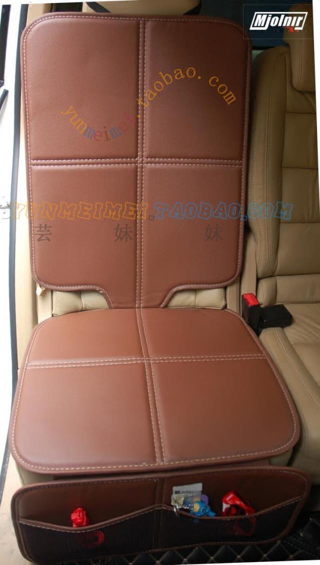 Защитный чехол от удара на сиденье 16 мьельнир безопасности автокресло защиты площадки защитная накладка противоскольжения кожаный амортизирующие анти-абразивной