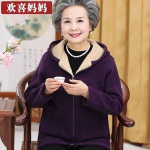 中老年女装摇粒绒卫衣外套