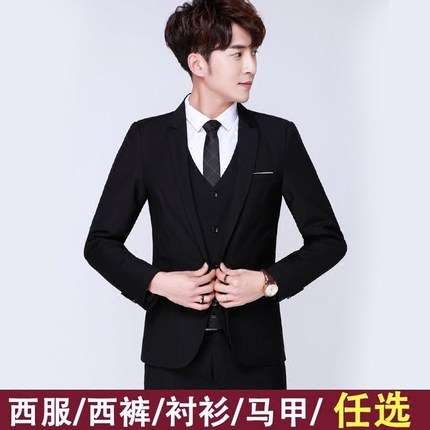 Men's suit jacket youth Korean version of the self-cultivation small suit student casual suit male suit wedding dress tide (男士西服外套青少年韩版修身小西装学生休闲西装男套装结婚正装潮)