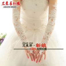 Wedding gloves Yi Mandi bride st597