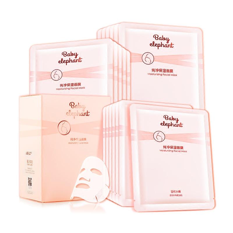 红色小象孕妇面膜天然保湿补水正品哺乳孕期面膜孕妇专用护肤品