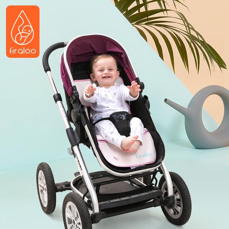 婴儿推车凉席通用夏季透气冰丝宝宝餐椅席子伞车安全座椅凉席垫