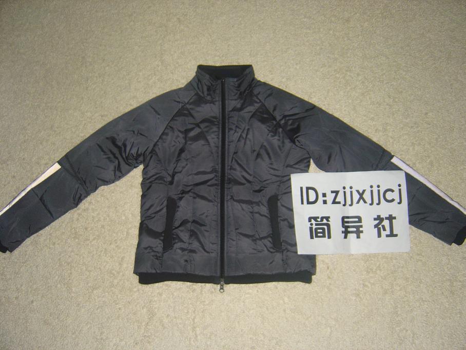 Куртка, Спортивный костюм Nike  698