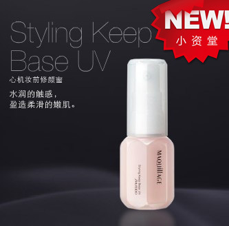 Shiseido  Maquillage SPF24 PA++ 30ml