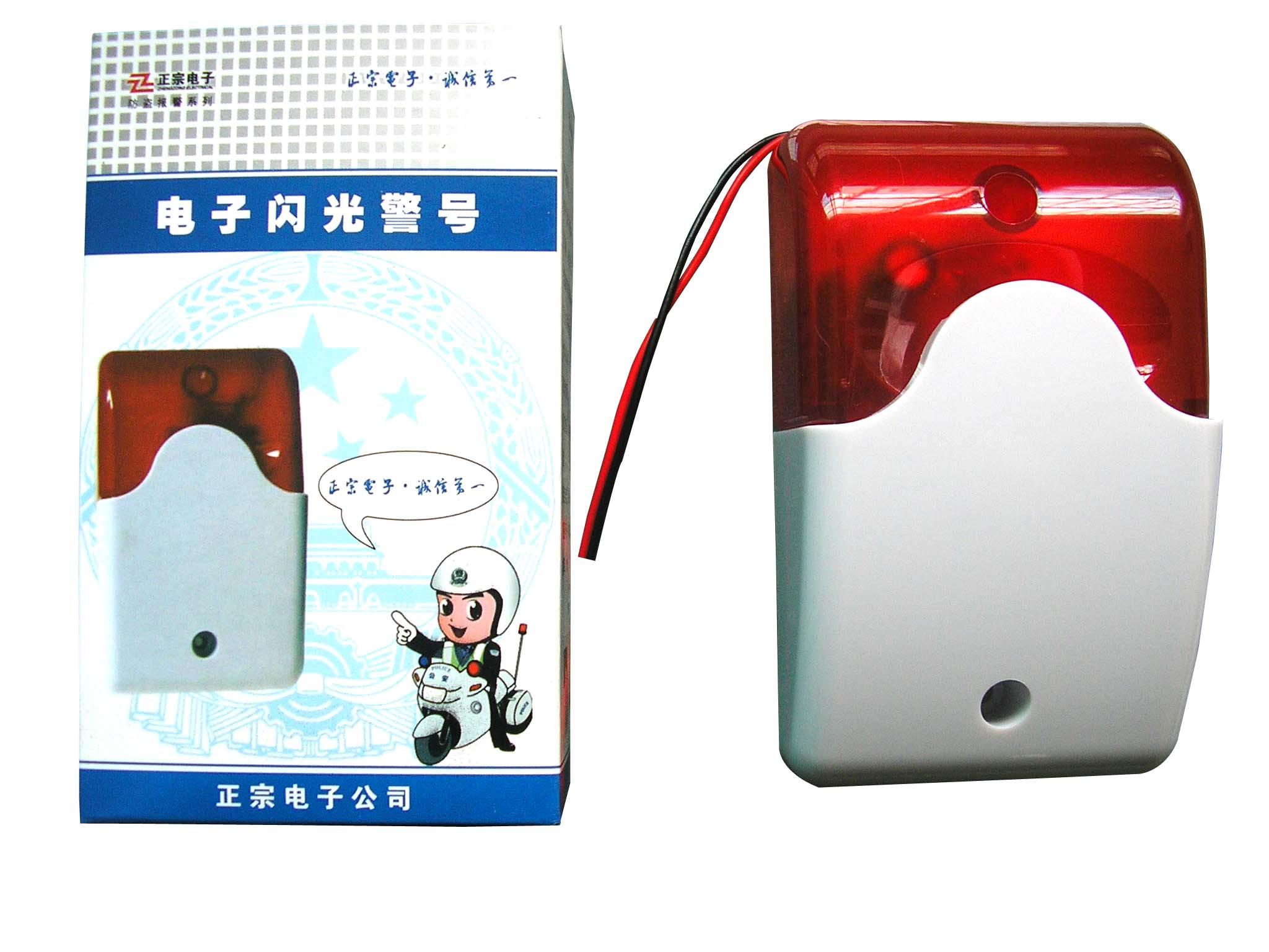 Сигнал тревоги Производители рекламных 220В вспышка сирена☆с мигалками сиреной☆звуковой сигнал и световая сигнализация☆103 сигнализации