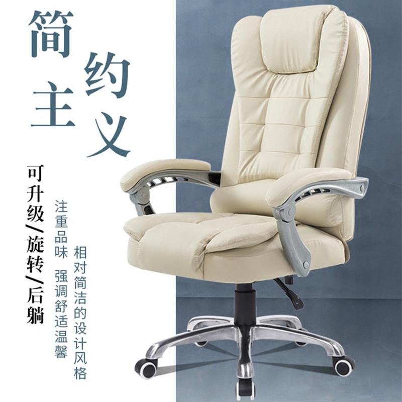 赫皇电脑椅家用可躺办公椅休闲转椅职员椅老板椅座椅牛皮按摩椅子