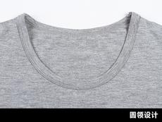 Комплект нижней одежды Faridian