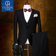 Business suit Cajerin cjr/xfd0125a